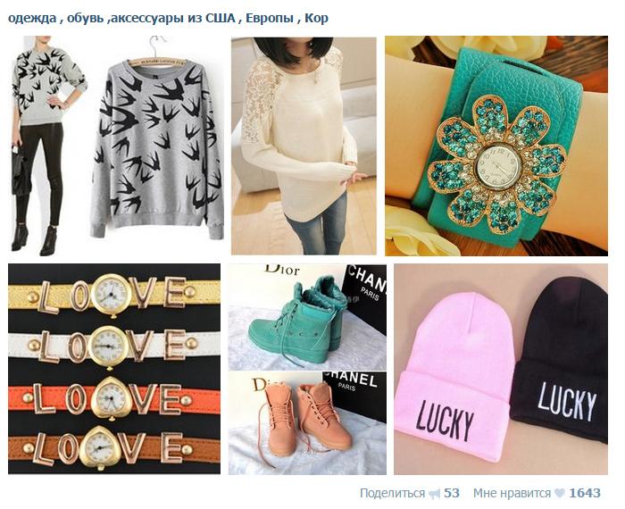одежда, обувь, аксессуары легендарных брендов